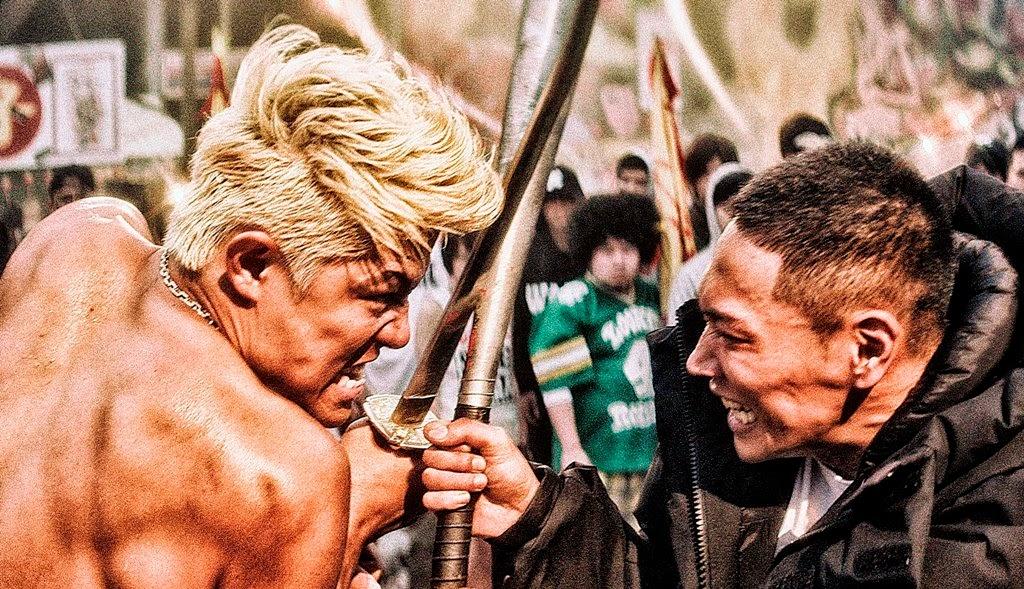 JDrama] Tokyo Tribe [Direct Download] – Geek3k